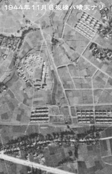 19441103