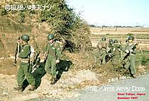 Army142