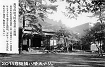 Takashima001