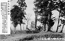 Takashima003