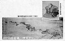 Takashima004