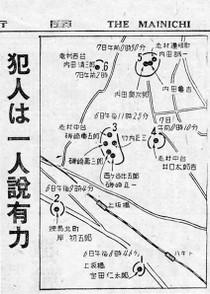 Mainichi002