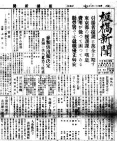 Narimasu1_2