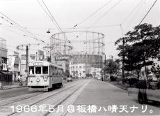 19664