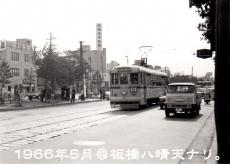 19665