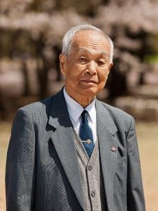 Horiyama